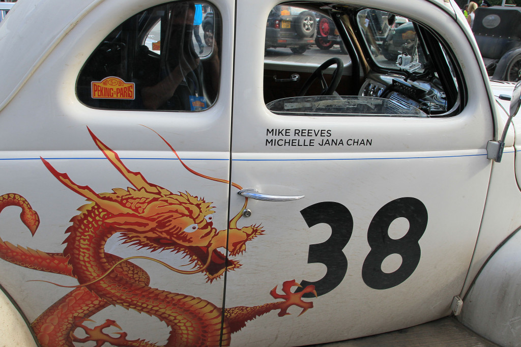 rally_PEKING_to_PARIS_in_Kharkiv (KRAWS) 2033